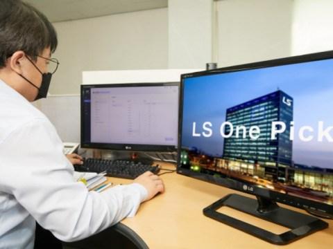 LS Cable & System akan meluncurkan penjualan kabel B2B online