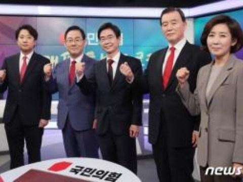Kesesuaian pemimpin Partai Kekuatan Rakyat…  Lee Jun-seok 36% Na Kyung-won 12% Joo Ho-young 4% [NBS]