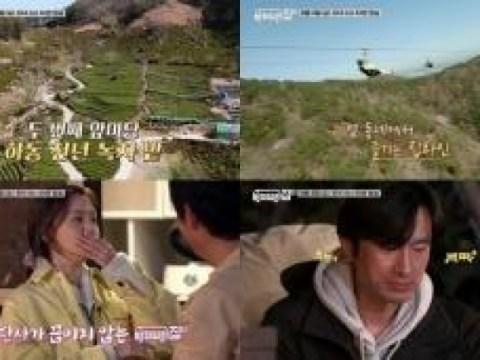 'Peri Mukbang' Yoona juga jatuh cinta dengan prasmanan musiman Hadong…  'Rumah Badal 2'