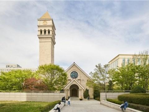 Universitas Sejong menduduki peringkat ke-46 dalam '2020 THE Asian University Evaluation'