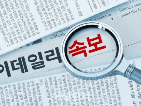 16 anak di fasilitas perlindungan anak di Seongbuk-gu, Seoul, baru terinfeksi COVID-19