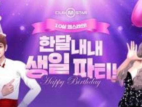 Netmarble, festival ulang tahun ke-10 'Club M Star' online dance game