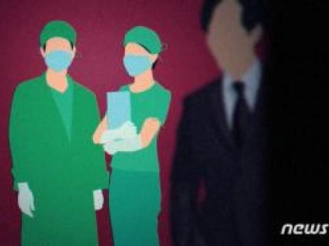 """""""Keputusasaan yang sabar sebagai sarana untuk mendapatkan uang""""…  Bom rabat Rumah Sakit Universitas Nasional meledak"""