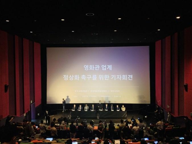 Menyusul CGV dan Lotte Cinema, Megabox juga kembali menaikkan harga tiket film…  dari tanggal 5 bulan depan