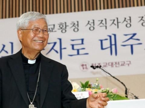 Uskup Agung Yoo Heung-sik, menteri Vatikan pertama di Korea Selatan, mengatakan dia akan mencoba mengatur kunjungan Paus