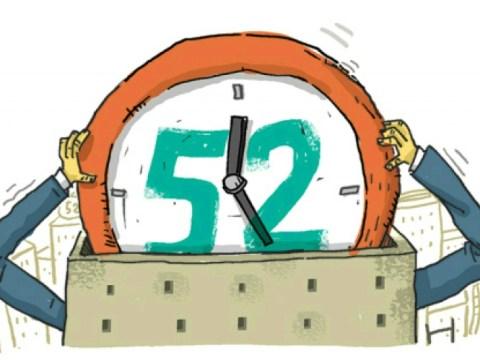 [Editorial] Bisnis dengan kurang dari 50 karyawan harus diberikan periode pelatihan '52 jam seminggu'