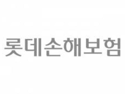 """Lotte Non-Life Insurance """"Memperkuat Daya Saing dalam Layanan Asuransi Utama"""""""