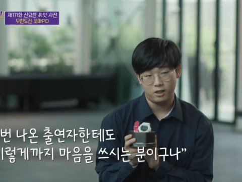 """Lee Ye-jun, seorang 'pemilih anak PD' yang menjadi mahasiswa tahun ke-21 di Universitas Nasional Seoul, """"Yoo Jae-suk memberikan sebuah jam tangan sebagai hadiah."""