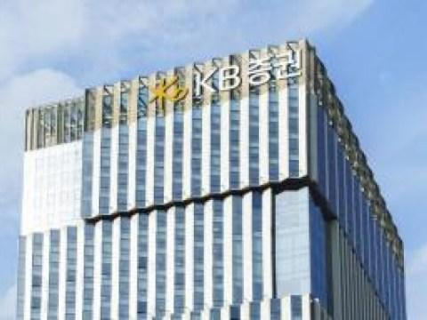 """KB Securities, rekrutmen panel pelanggan 'KB star messenger'…""""Mendengarkan dan merefleksikan opini pelanggan"""""""