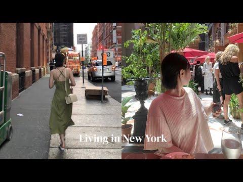 纽约上班族  在法式餐厅吃牛排,在 COS 购物,狂吃一周,Soho 屋顶酒吧,Summer One Piece 订户活动