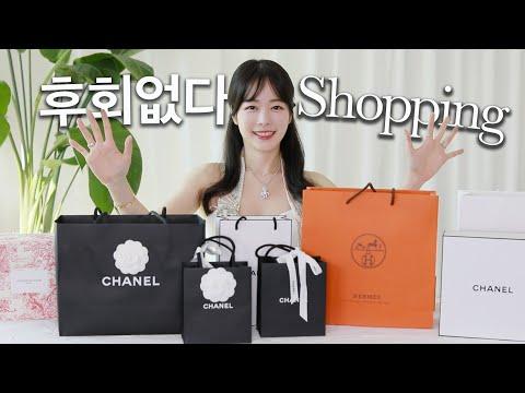 极简主义者的最后一次购物🤦🏻♀️💸 不是🛍香奈儿、爱马仕、迪奥的奢华哈尔~ 奢华连衣裙、厨具购物项目