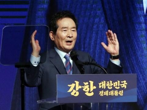 """Chung Sye-kyun berulang kali bersikeras untuk menunda…  """"Kita harus menilai penciptaan kembali pemerintah sebagai kerugian."""""""