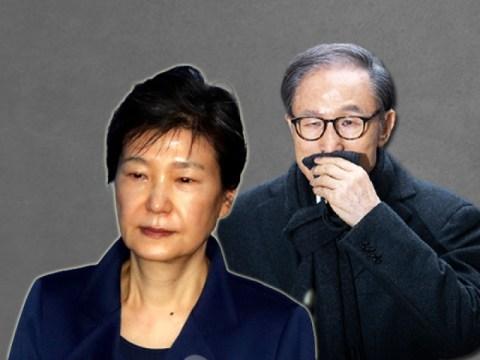[Eksklusif] Maafkan Park Geun-hye di Hari Pembebasan…  Tidak termasuk Lee Myung-bak