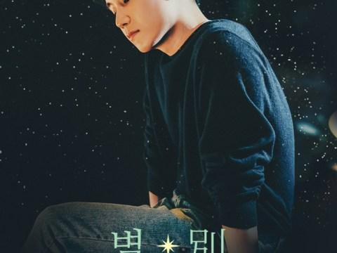 Bintang 'The Classic' Lim Han-byeol berhasil diselenggarakan