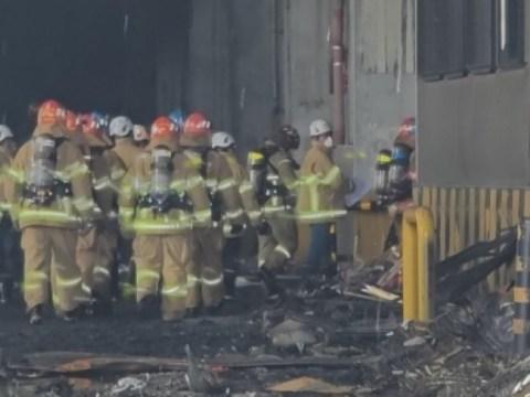 aku memimpikan keajaiban…  Pemimpin penyelamat ditemukan tewas di lokasi kebakaran Coupang