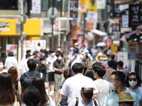 Bisakah saya mengadakan reuni keluarga tanpa batasan jumlah orang di Chuseok ini?