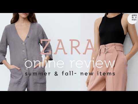 Soon!!  Zara's new arrival in July – Let's pick a new pretty product online~~~ Today's episode 1!!