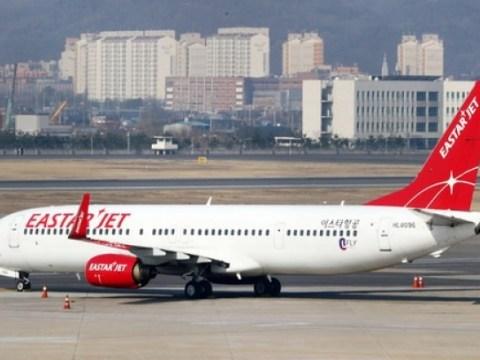 Perusahaan real estate Seongjeong menjadi pemilik baru Eastar Jet