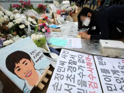 """Kasus Sohn Jung-min digelar…  Anak """"Tolong bentuk tim terpisah untuk menyelidiki"""""""