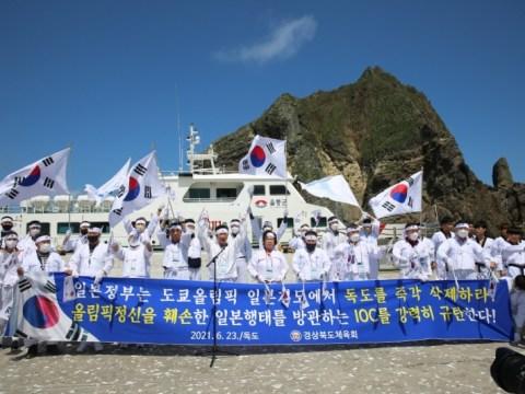 Asosiasi Atletik Gyeongbuk mengutuk 'invasi kedaulatan Jepang atas Dokdo'