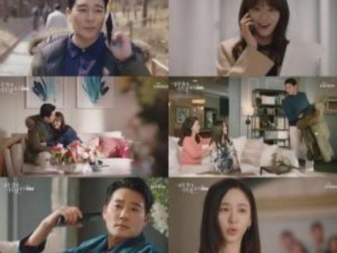 'Sorry Song 2' Park Joo-mi, Lee Tae-gon melihat perselingkuhan…  krisis kehidupan ganda