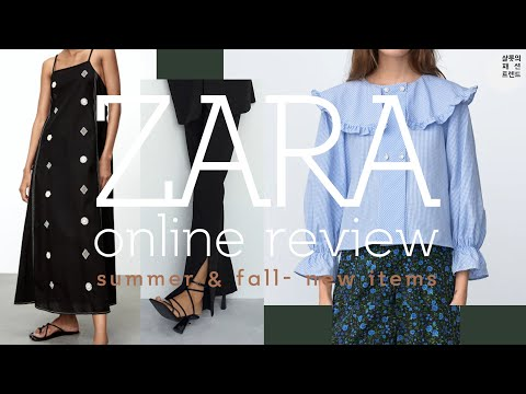 [Online Review] Zara's new arrivals in the first week of August!  Let's look around early fall products_online shopping chic to cute styles_no haul