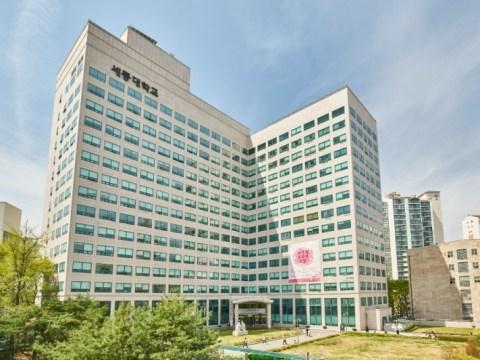 Sekolah Pascasarjana Umum Universitas Sejong, Perekrutan Mahasiswa Baru Magister dan Doktor untuk Musim Gugur 2021