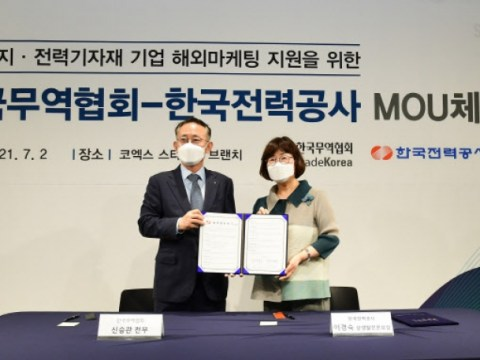 KEPCO-Trade Association, pertumbuhan China-China dan pengembangan pasar ekspor tatap muka