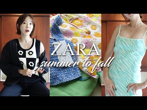 ZARA's new shopping howl ✳️ Beautiful new colors from summer/autumn💅🏻 Zara dress.  Out of stock fall shoes.  daily jacket.  Color gangster Zara Lookbook (SUB)