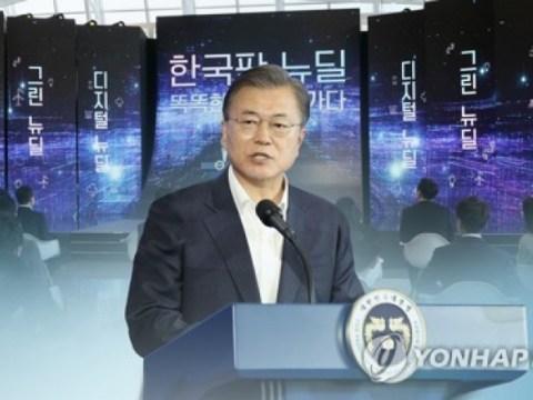 "[Breaking News] Presiden Moon ""Menciptakan tambahan 100 miliar won dalam Dana Kesepakatan Baru untuk Partisipasi Rakyat"""