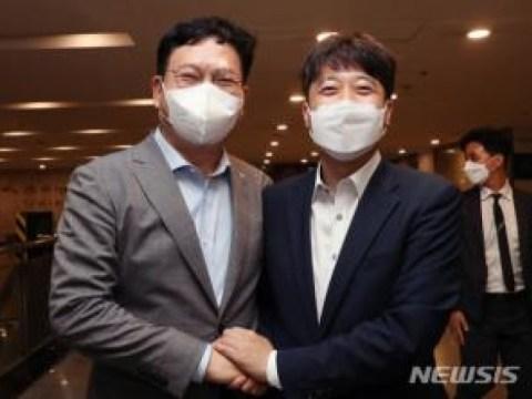 """Lee Jun-seok """"Jangan memberikan uang bantuan bencana sebelum pemilihan? Apakah itu benar secara strategis?"""""""