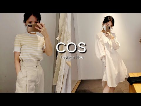 COS Course New Fashion Howl 🤍 Course 9 kinds of seasonal items for autumn The daily look, dress, knit, and pants are all pretty 😎 Let's shop for short girls together!