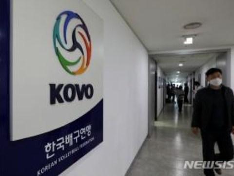 Dua pemain V-League yang melanggar aturan karantina dirujuk ke komite reward and punishment