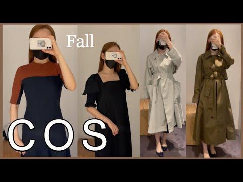 COS Howl🍁 ลองชุดฤดูใบไม้ร่วงของ COS ใหม่ 13 ชุด🧥 เหมาะสำหรับสภาพอากาศในฤดูใบไม้ร่วง!  สลัก, คาร์ดิแกน, ชุดเดรส, เสื้อถักแฟชั่น Howl l La Pleats