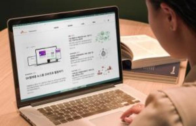 SK Telecom membuka 'Ruang Berita', sebuah platform komunikasi baru untuk bertemu dengan berbagai pemangku kepentingan