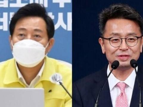 Oh Se-hoon berkurang 1 miliar won dan Lee Chul-hee meningkat 500 juta won…  pengungkapan properti publik