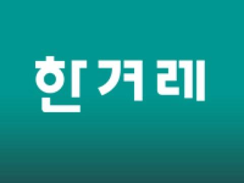 [Angin Son Seok-woo] Angin kencang bertiup dan gelombang panas