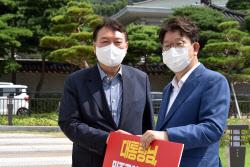 [포토] Yoon Seok-yeol dan Kwon Seong-dong berbicara