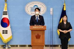 [포토]Park Yong-Jin Mengumumkan Janji Presiden tentang Kesejahteraan Pemuda