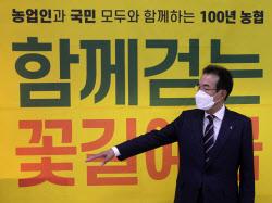 [포토] Lee Sung-hee, presiden Asosiasi Pertanian, yang menghadiri acara 'Flower Path Deposit Together'