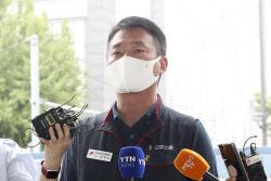 [포토] Yang Kyung-soo, Ketua Federasi Serikat Buruh Korea, Menghadiri Investigasi Polisi
