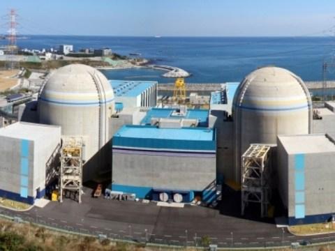 Dewan Administratif Pembangkit Listrik Tenaga Nuklir, mengusulkan penunjukan kompleks industri nasional kepada pemerintah