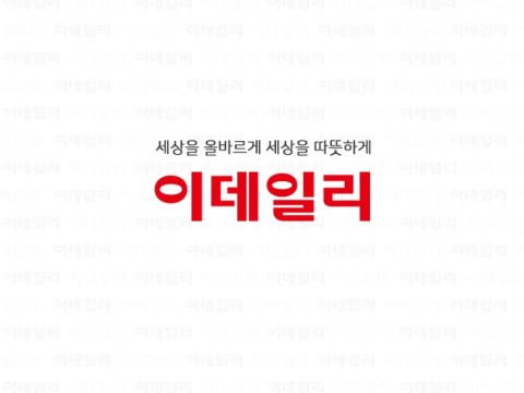BH, kerugian operasional 2Q sebesar 1,10 miliar won…  Berkurangnya defisit dari tahun sebelumnya