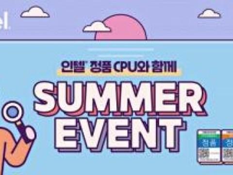 Ini adalah musim liburan musim panas yang berbahaya di luar, jadi gunakan akal sehat dasar sebelum membeli PC!