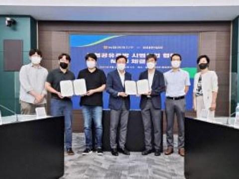 "Perusahaan Perdagangan Hebat-Kerjasama Holding Ekonomi Nonghyup ""Membuka dapur bersama di dekat Seongnam pada bulan Oktober"""