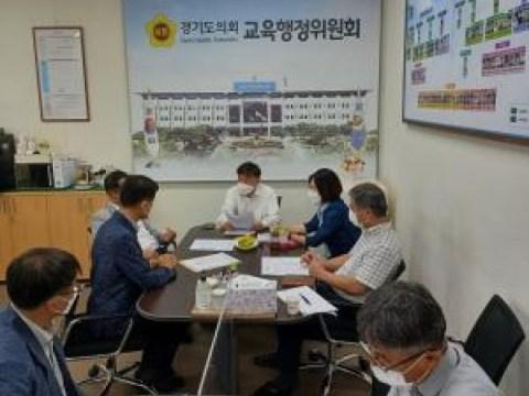 'Kasus Pelecehan Seksual Kantor Pendidikan Gyeonggi-do' harus ditangani sebagai hukuman tunggal