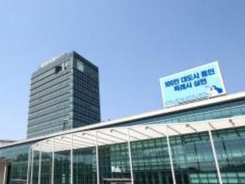 Kota Yongin Secara Aktif Memilih Kasus Administratif Terbaik di Paruh Kedua Tahun Ini