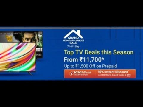 Flipkart 홈 엔터테인먼트 세일: 최고의 스마트 TV 할인