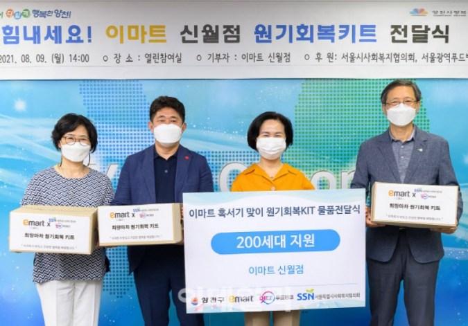 [Foto] E-Mart cabang Shinwol, donasi recovery kit