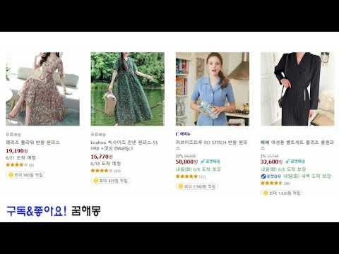 女士连衣裙 – 新款夏季长款连衣裙、迷你连衣裙、雪纺连衣裙、针织连衣裙、粗花呢夹克、女士连衣裙、夏装、客装、大码连衣裙、长裙、衬衫